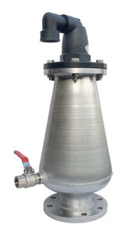 Клапан для сброса воздуха и устранения вакуума «Гранрег» серии КАТ55 для систем канализации для сточных вод