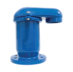 Клапан для сброса воздуха и устранения вакуума КАТ50/КАТ51