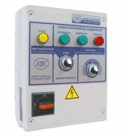Шкафы управления «Грантор» для электрифицированных задвижек трубопроводов